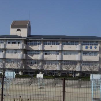 長嶺中学校