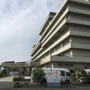 桜十字病院