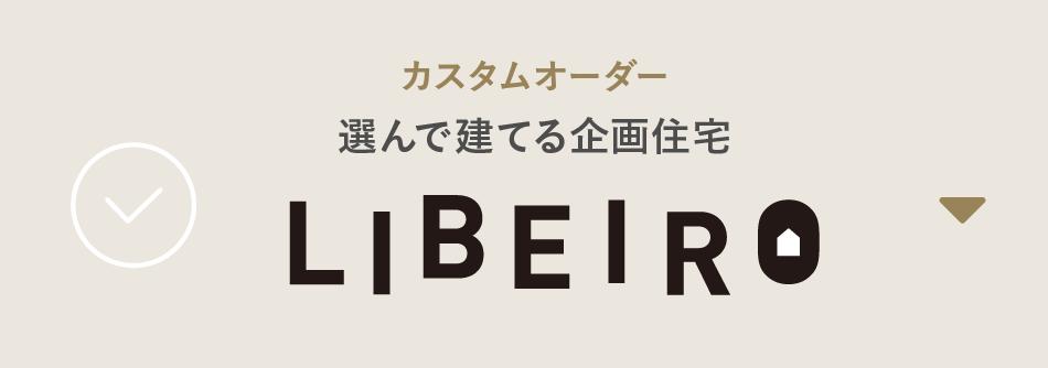 LIBEIRO